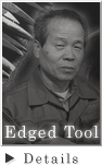 Edged Tool
