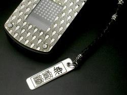 守護梵字千社札ペンダント 携帯ストラップバージョン