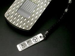三つ巴千社札ペンダント 携帯ストラップバージョン